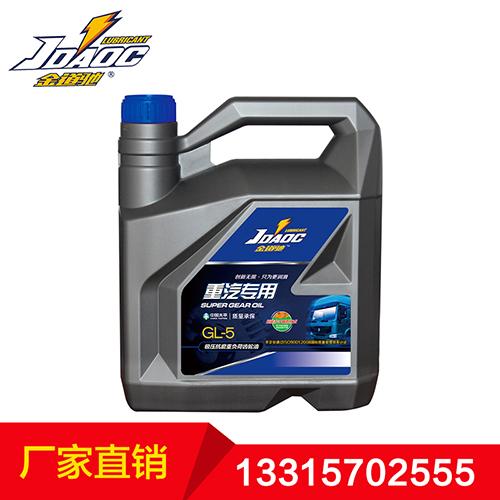 重汽专用齿轮油