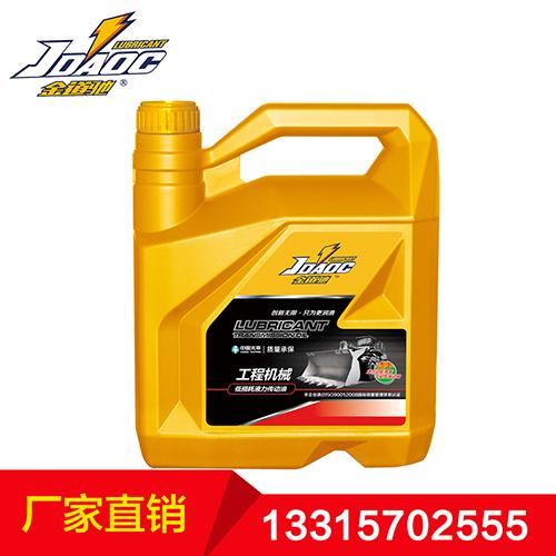 低损耗液力传动油