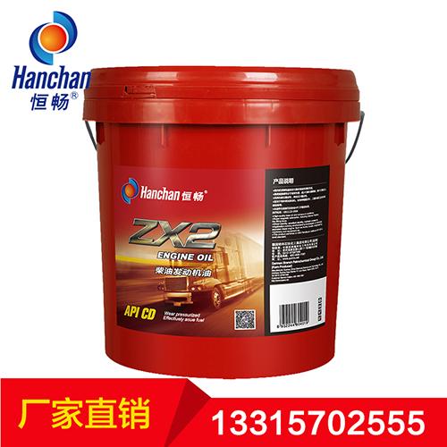 柴油发动机油CD