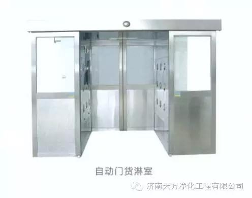 钢板风淋室