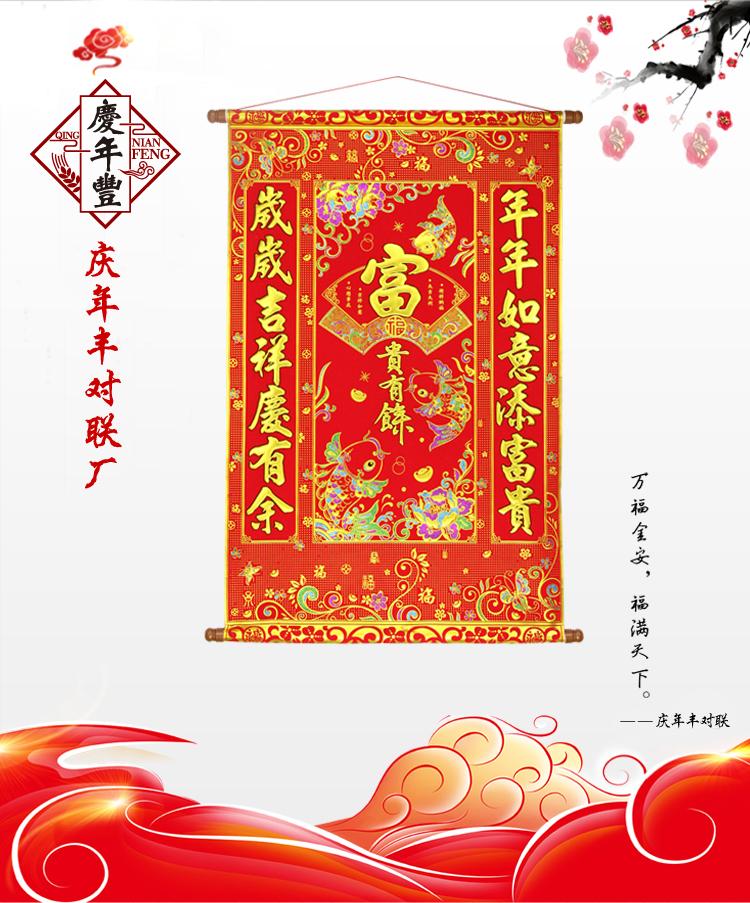 春节春联、门神、中堂挂年画、广告挂画,春联定制厂家
