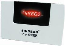 鄂州浴室水控机价格品牌有哪些|兴邦时代|武汉水控机哪家好