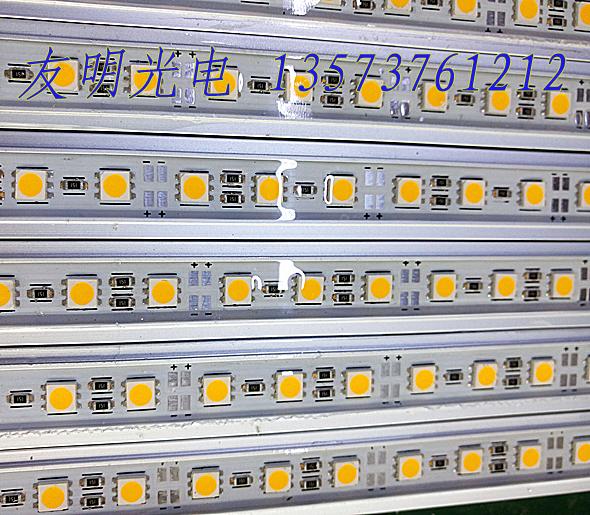 鄂州防水灯条生产制造供应商 卷帘灯 防水灯条多少钱