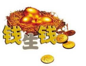 贵州投资咨询公司