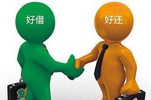 贵阳企业贷款咨询