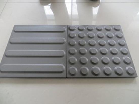 瓷灰色盲道砖