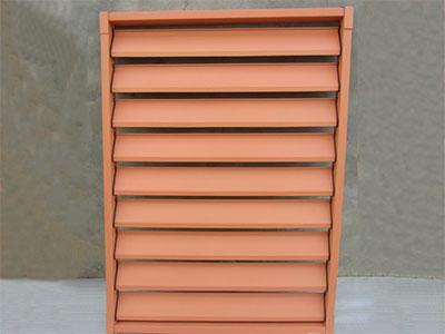 【知識】製作百葉窗應注意什麽 鋅鋼百葉窗耐用