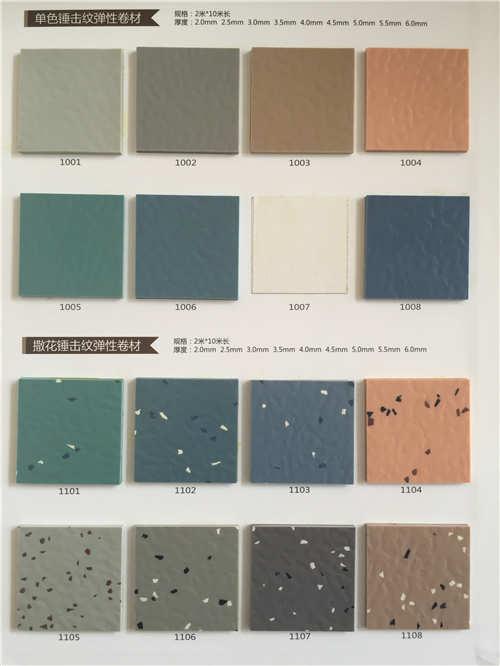 橡胶地板价格