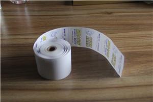 印刷收银纸