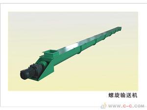 唐山U型螺旋输送机