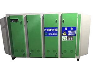 郑州UV光解废气净化器