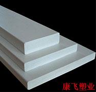 高密度pvc板