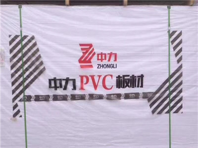 pvc发泡板厂家
