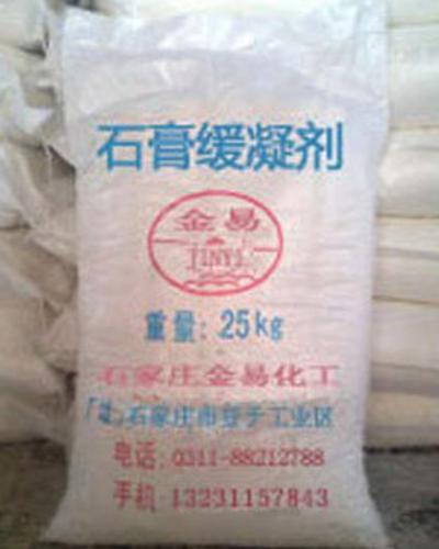石膏缓凝剂成分