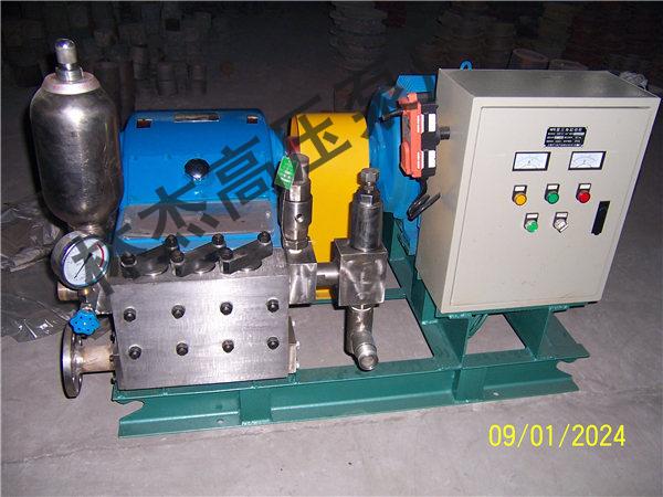 高压清洗泵价格