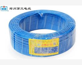 河南电缆厂