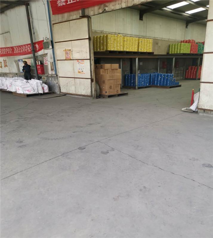 郑州三厂电线