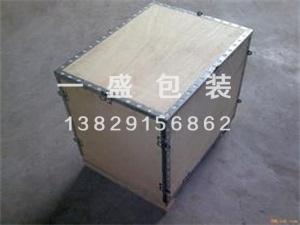 钢带包装箱价格