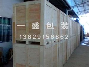 包装箱制造