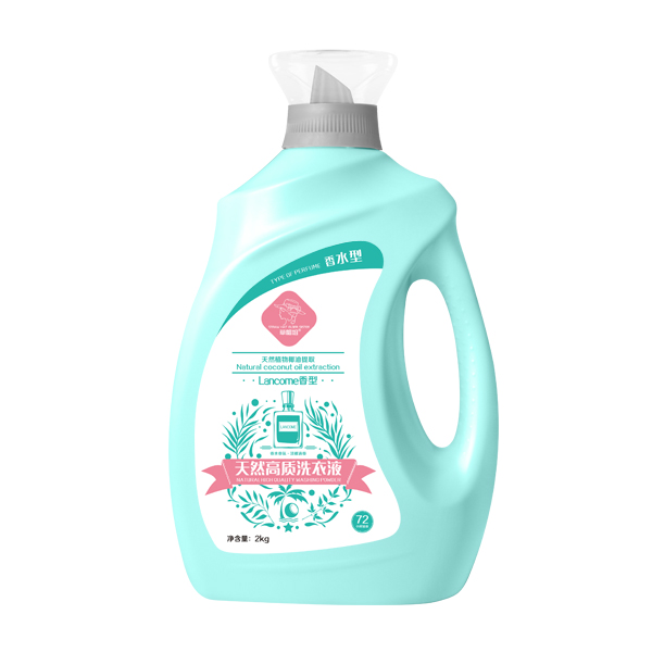 洗涤去污产品厂家