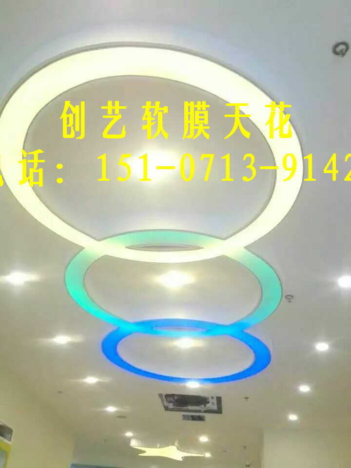 武汉模块化软膜天花