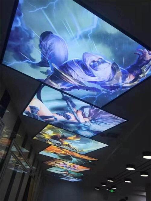 娱乐中心软膜天花吊顶