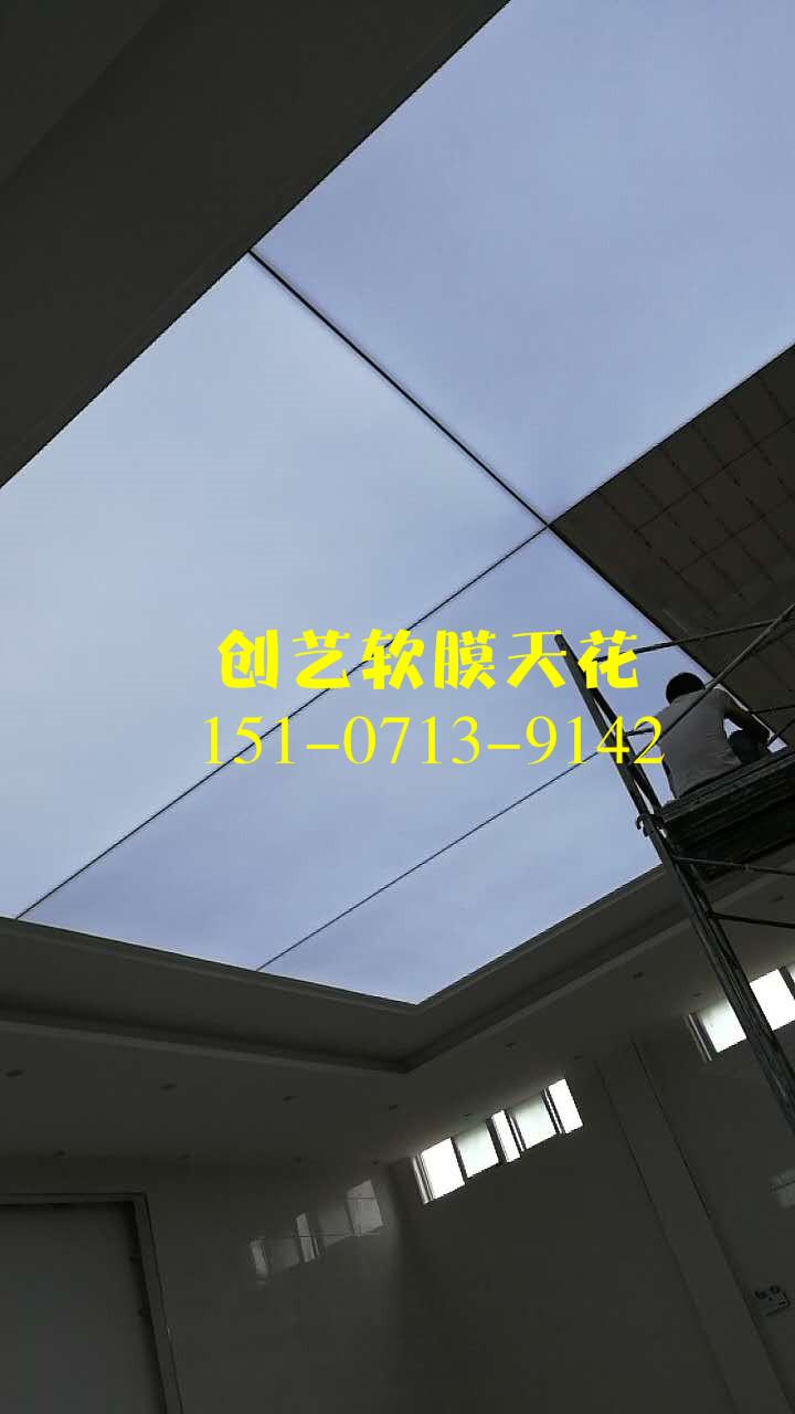 软膜吊顶天花