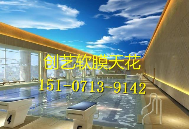 武汉游泳馆软膜天花吊顶