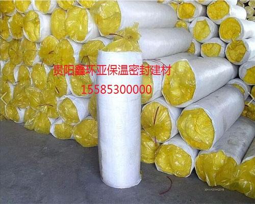 安顺贵州玻璃棉