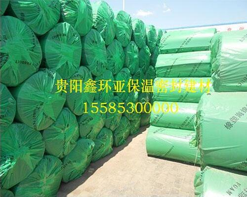 贵州橡塑保温棉