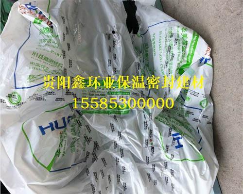 貴州橡塑保溫棉