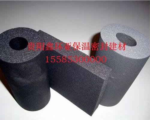 貴州保溫材料