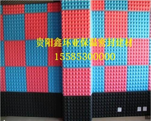 黔西贵州保温材料