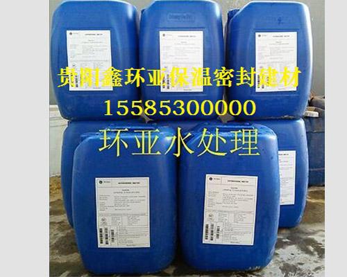 进口反渗透杀菌剂