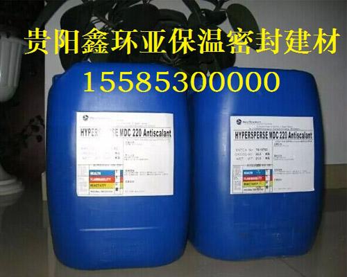 进口反渗透阻垢剂