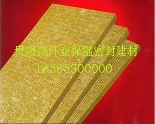 貴州岩棉板