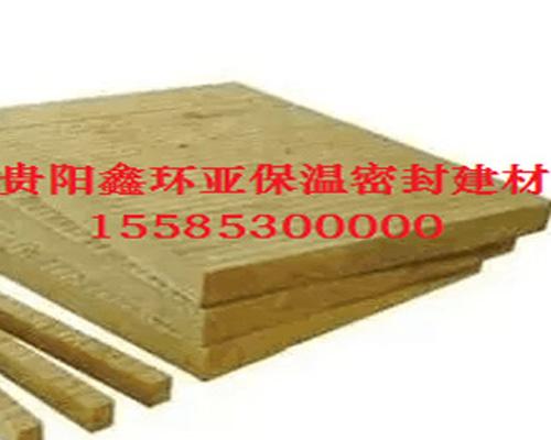 黔西贵阳岩棉板