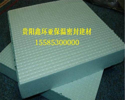 貴陽擠塑板
