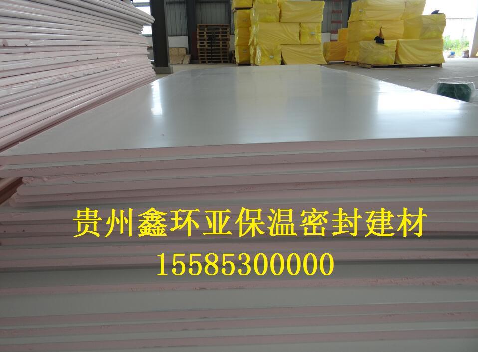 贵州酚醛板厂家