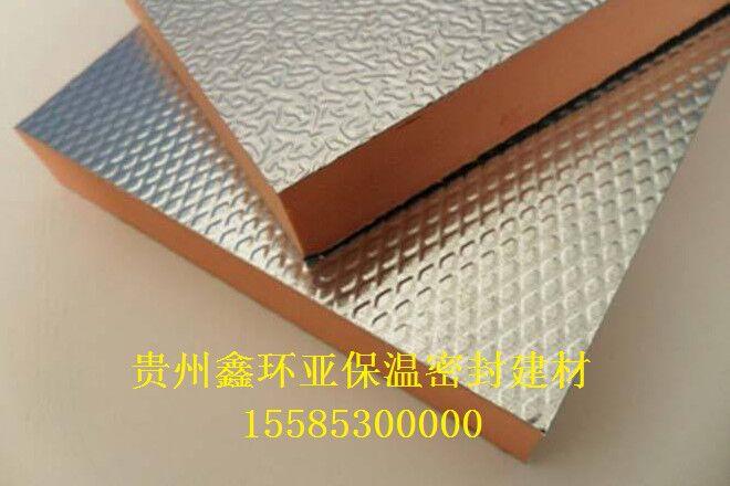 貴陽酚醛板