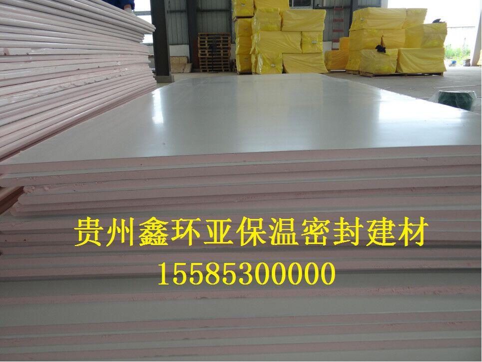 貴陽酚醛複合板