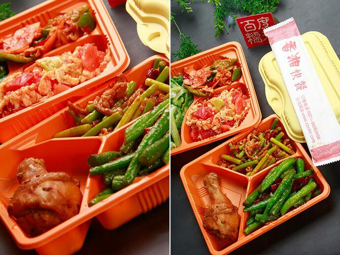 郑州团体膳食