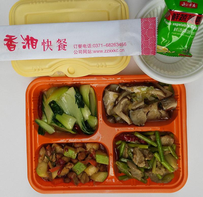 郑州团体餐选哪家