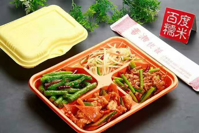 郑州团体盒饭