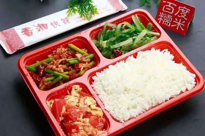 郑州送午餐