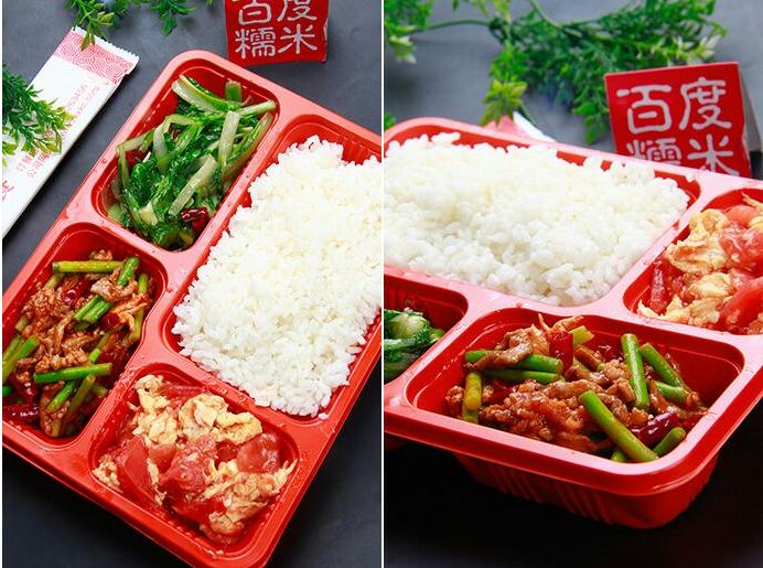 郑州快餐盒饭哪家好