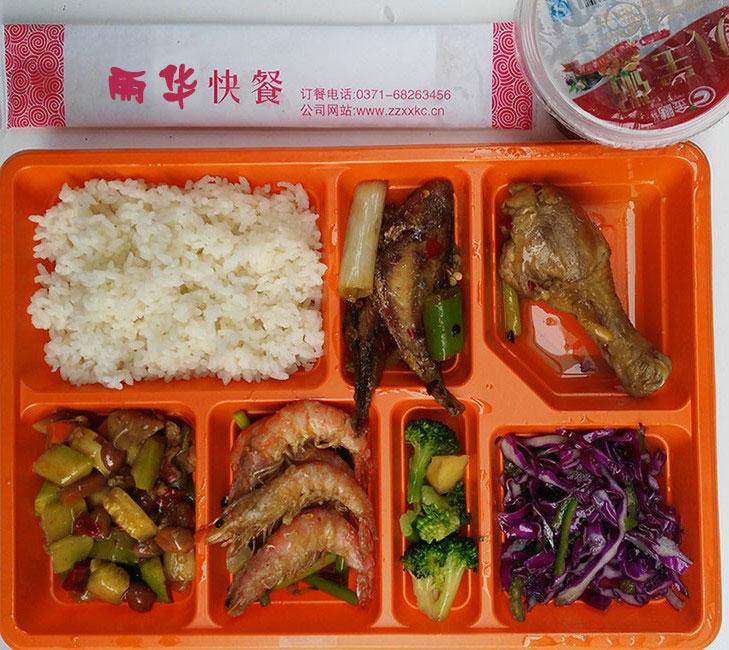 郑州盒饭哪家好
