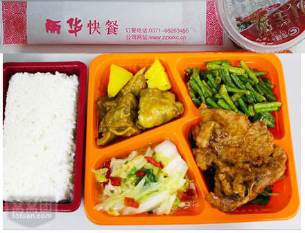 郑州市快餐选哪家