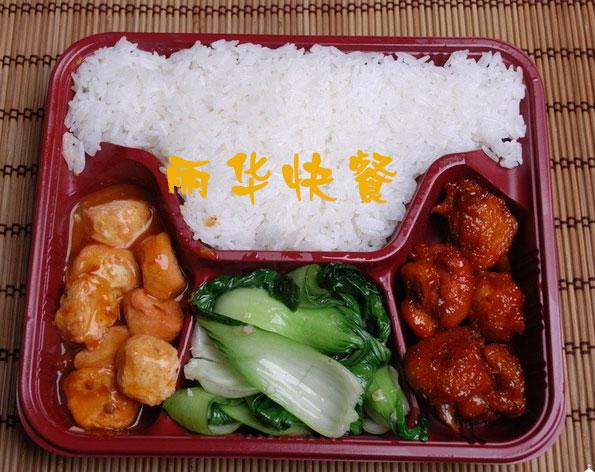 郑州快餐哪家做的好