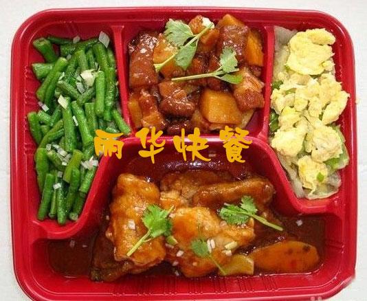 郑州快餐盒饭选哪家